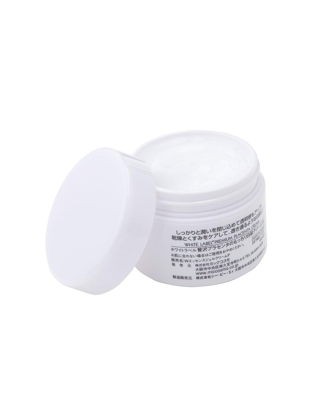 miccosmo&pdc专场miccosmo 胎盘素白肌精华霜 60g