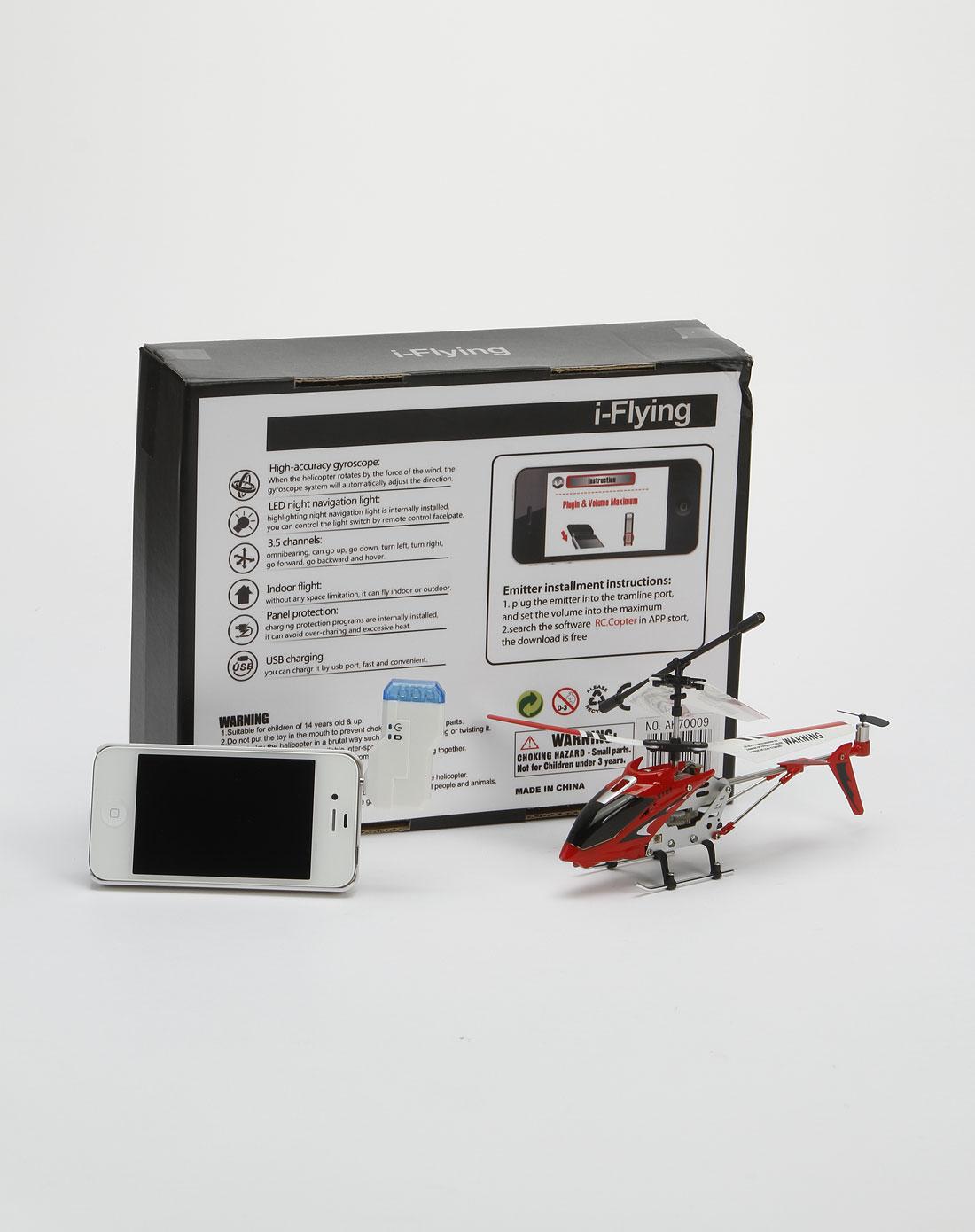 akai玩具专场iphone遥控直升飞机红色16010094