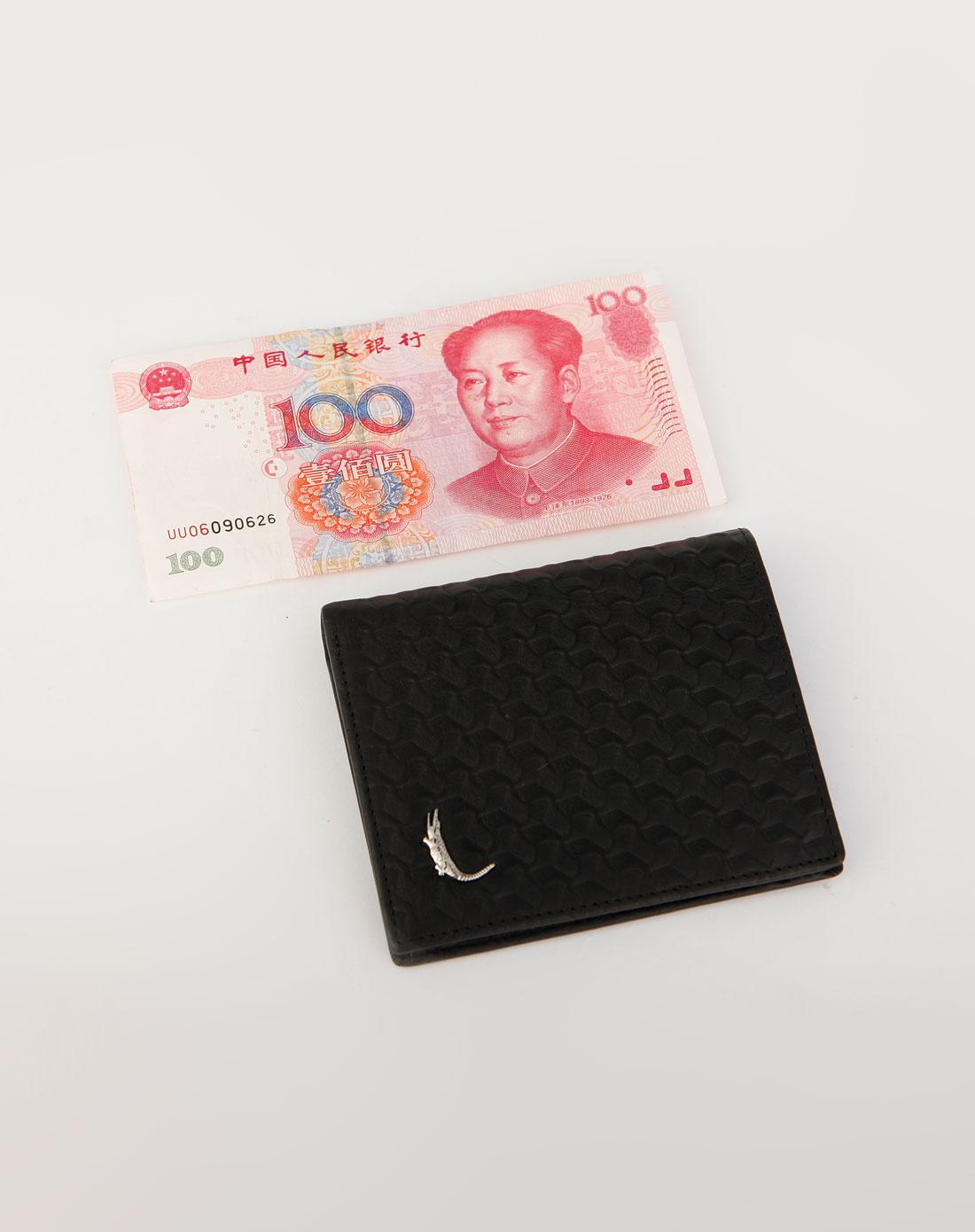 黑色个性钱包_鳄鱼恤crocodile-男包官网特价1.5-3