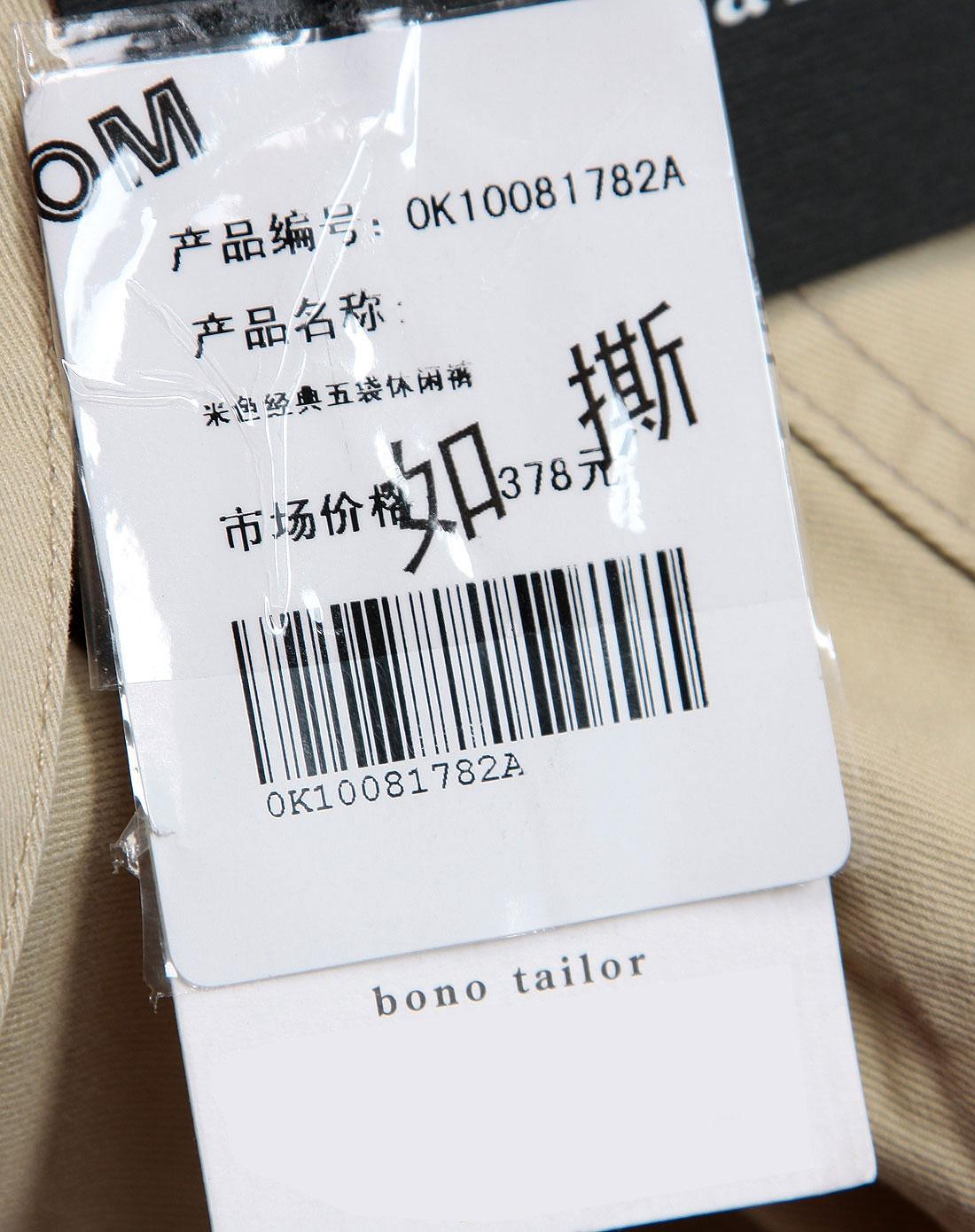 bono sunglasses  bono >>&#8221; title=&#8221; bono sunglasses &#8221; /></a><br /> <br /><a href=