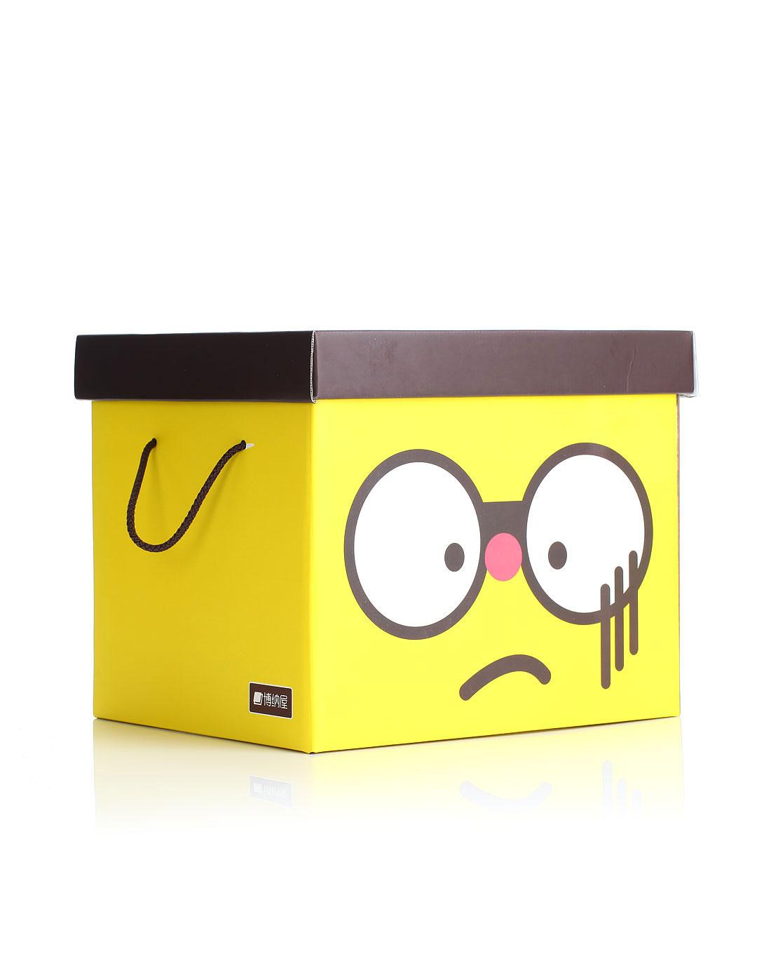 博纳屋家居专场-可爱表情系列收纳箱-黄色