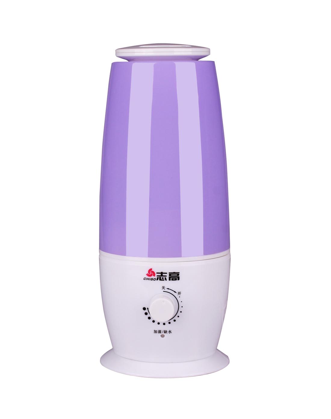 紫色1.5l智能加湿器