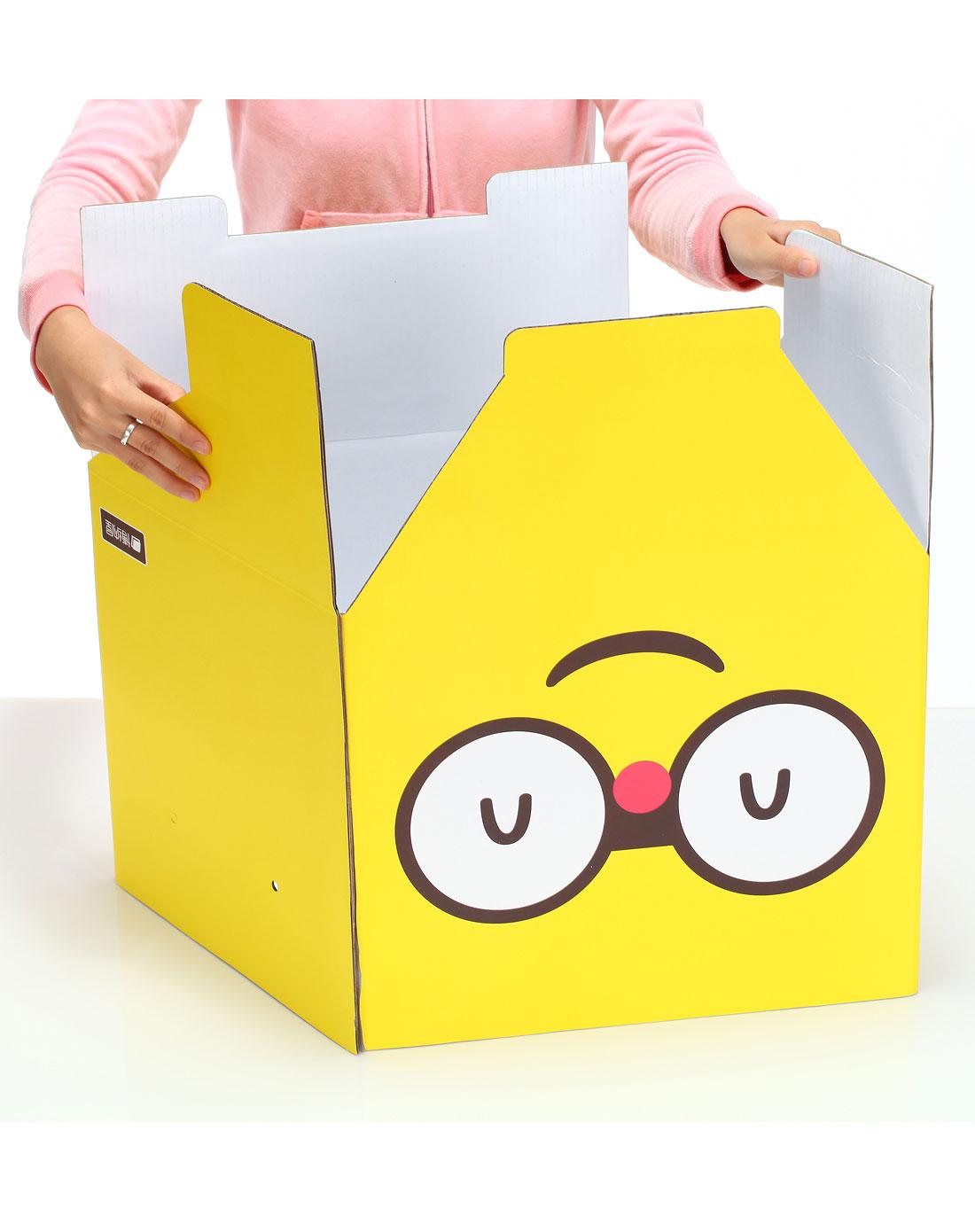 可爱表情系列收纳箱-黄色