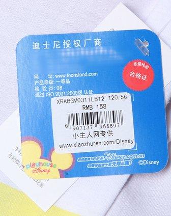 女童米妮印字条纹白底浅蓝色短袖连衣裙