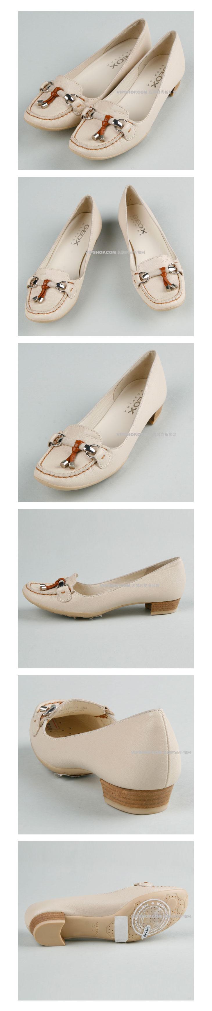 健乐士geox女款杏色羊皮鞋